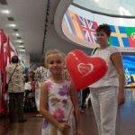 Fondation caritative « Ukraine Open Heart »